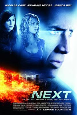 Next — Пророк