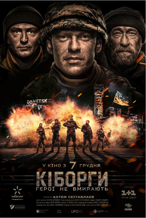 kiborgi-poster